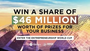 Global Entrepreneurship Congress 2018 – SLUDTERA
